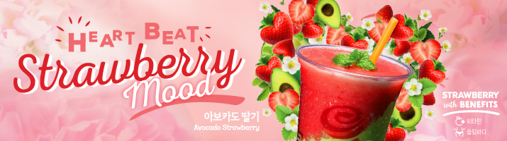 Heart Heat Strawberry Mood